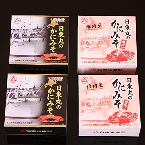 活彩北海道 北海道産 かに味噌 セット ( 4缶 ) 【 カニ味噌 かにみそ カニミソ 】