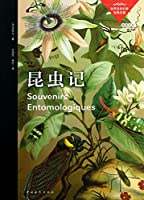 World Natural Science classics : Insect(Chinese Edition)