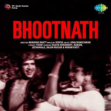 "Mere Mehboob Sun (From ""Bhootnath"") - Single"