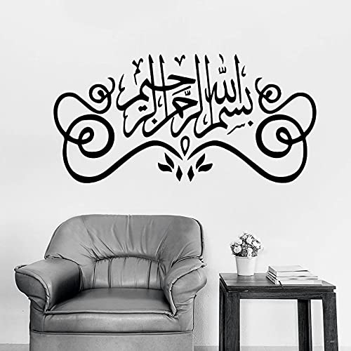 WERWN Calcomanía de Pared árabe Musulmana Dios Alá Corán Pegatinas de Vinilo para Ventana Sala de Estar Dormitorio diseño del hogar Papel Tapiz Art Deco