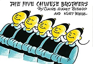 The Five Chinese Brothers by Bishop, Claire Huchet (1938) Hardcover