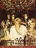 Cure (キュア) 2009年 02月号 [雑誌]