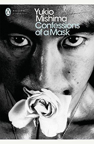 Confessions of a Mask: Yukio Mishima