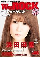 WeROCK Vol. 066