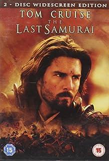 The Last Samurai by Tom Cruise