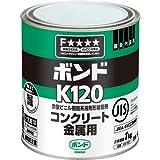 ボンド コンクリート・金属用接着剤 K120 1kg #41627の写真