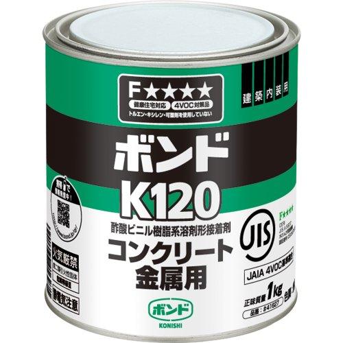 コニシ ボンド コンクリート・金属用接着剤 K120 1kg #41627