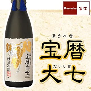 大七酒造(株) 大七 純米大吟醸 宝暦 720ml.e 福島 お届けまで14日ほどかかります
