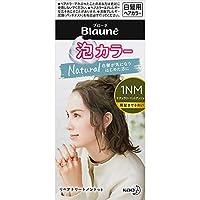 【5個セット】ブローネ 泡カラー 1NM(ナチュラリーマットアッシュ)