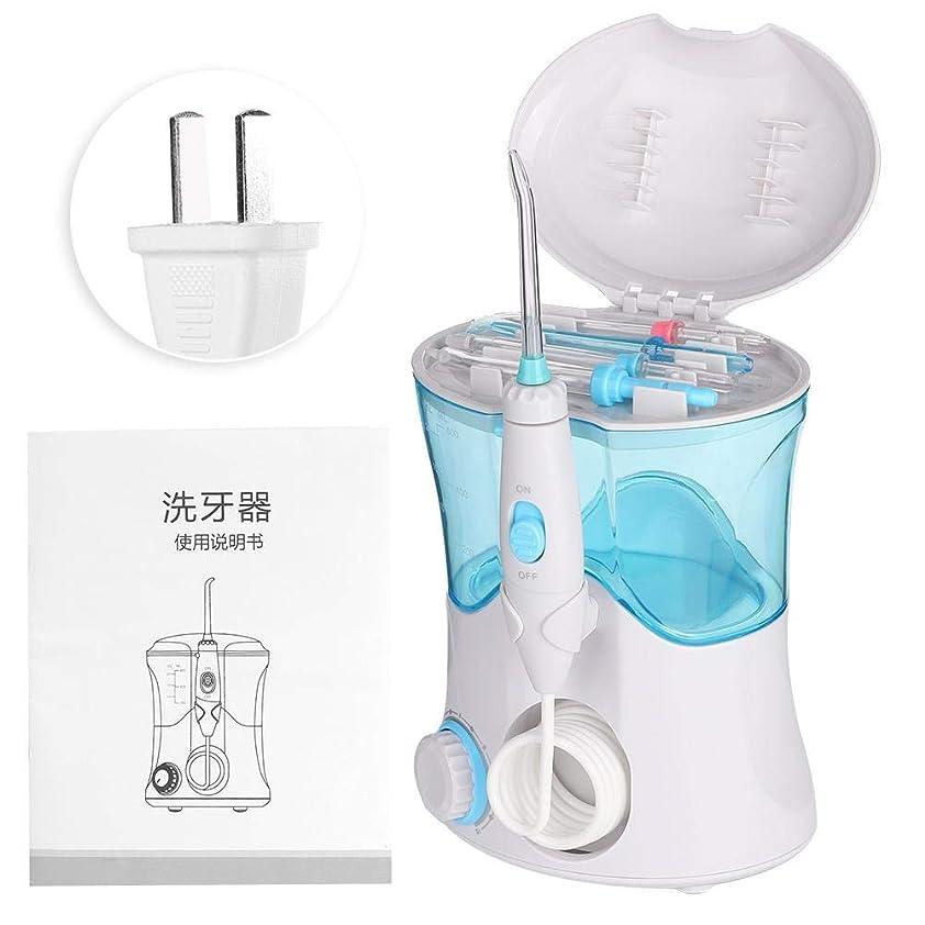 カレッジ首尾一貫した押す歯の洗浄器、再充電可能な家族のカウンタートップの水圧歯の洗浄器歯の洗剤ウォータージェットピックフロッサー(USプラグ)