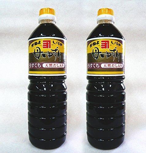 横山醸造 カネヨ母ゆずり淡口醤油1000ml 2本セット