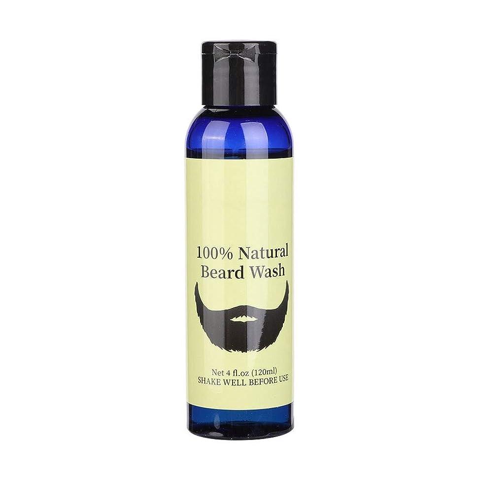 香り隙間目指すひげのシャンプー、保湿の滑らかになること容易あらゆるひげのタイプのためのひげの清潔になるシャンプーを管理しなさい
