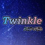 Twinkle / スピラ・スピカ