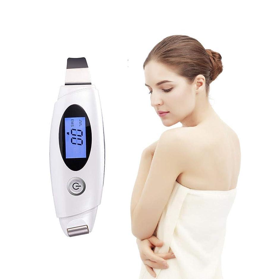 顔の皮のスクラバー、黒ずみのしわの取り外し機械顔を取除くEMS機能ローラーの超音波振動スキンケア