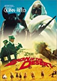 砂漠のライオン [DVD] - アンソニー・クイン, ムスタファ・アッカド, アンソニー・クイン, オリヴァー・リード, イレーネ・パパス