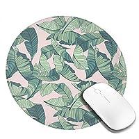 ヤシの葉 マウスパッド 丸型 20cm 滑り止め 防水 おしゃれ 洗える ビジネス用 家庭用 ゲーム用