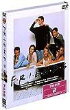 フレンズ〈ファースト〉セット2[DVD]