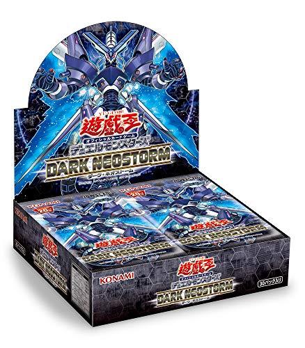 遊戯王 デュエルモンスターズ DARK NEOSTORM [BOX]