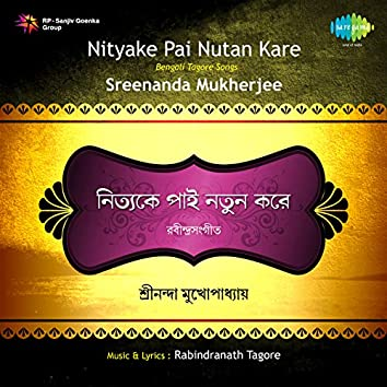 Nityake Pai Nutan Kare