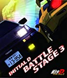 INITIAL D BATTLE STAGE 3[EYXA-13253][Blu-ray/ブルーレイ]