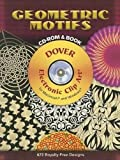 Geometric Motifs CD-ROM and Book (Dover Electronic Clip Art)