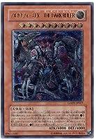 遊戯王 LODT-JP017-UL 《アルカナフォースEX-THE DARK RULER》 Ultimate