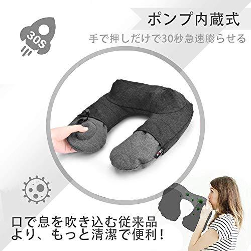 Kmallネックピロー飛行機携帯枕U型エアーピロープレス式膨らませる収納袋一体型自宅バスオフィス