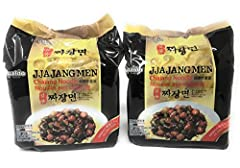Paldo Jjajangmen Chajang Noodle Vegan No MSG One Order consist of 8-packs Thick and Chewy Noodle, Coated in the Black Bean Sauce Made with a unique blend of spices, dehydrated carrots and onions and ground bean grains East meets west with spaghetti s...