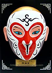 Hand Painted Chinese Opera Mask: Miniature Chinese Opera Mask - Table / Wall Decor - Monkey King