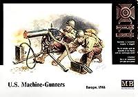 ■ マスターボックス 【希少】 1/35 M1917A1 水冷式ブローニング重機関銃 マシンガンナーセット w/階級章、部隊章デカール付