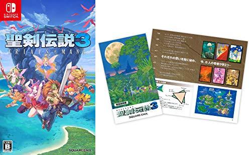 聖剣伝説3 トライアルズ オブ マナ 【Amazon.co.jp限定】オリジナル版『聖剣伝説3』復刻解説書 付 - Switch