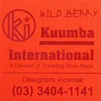 KUUMBA/クンバ『incense』(WILD BERRY) (Regular size)