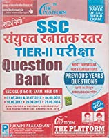 RUKMINI SSC SANYUCT SNATAK SATR TIER-II PARIKSHA QUESTION BANK SOLVED PAPER OF SSC TIER-II EXAM MOST IMPORTANT FOR EXAMINATIONS PREVIOUS YEAR QUESTIONS PARSHANO KA VISTERIT DISCUSSION SAHIT