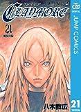 CLAYMORE 21 (ジャンプコミックスDIGITAL)