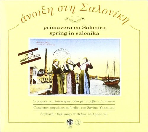 Spring in Salonica by Savina Yannatou (1999-09-20)