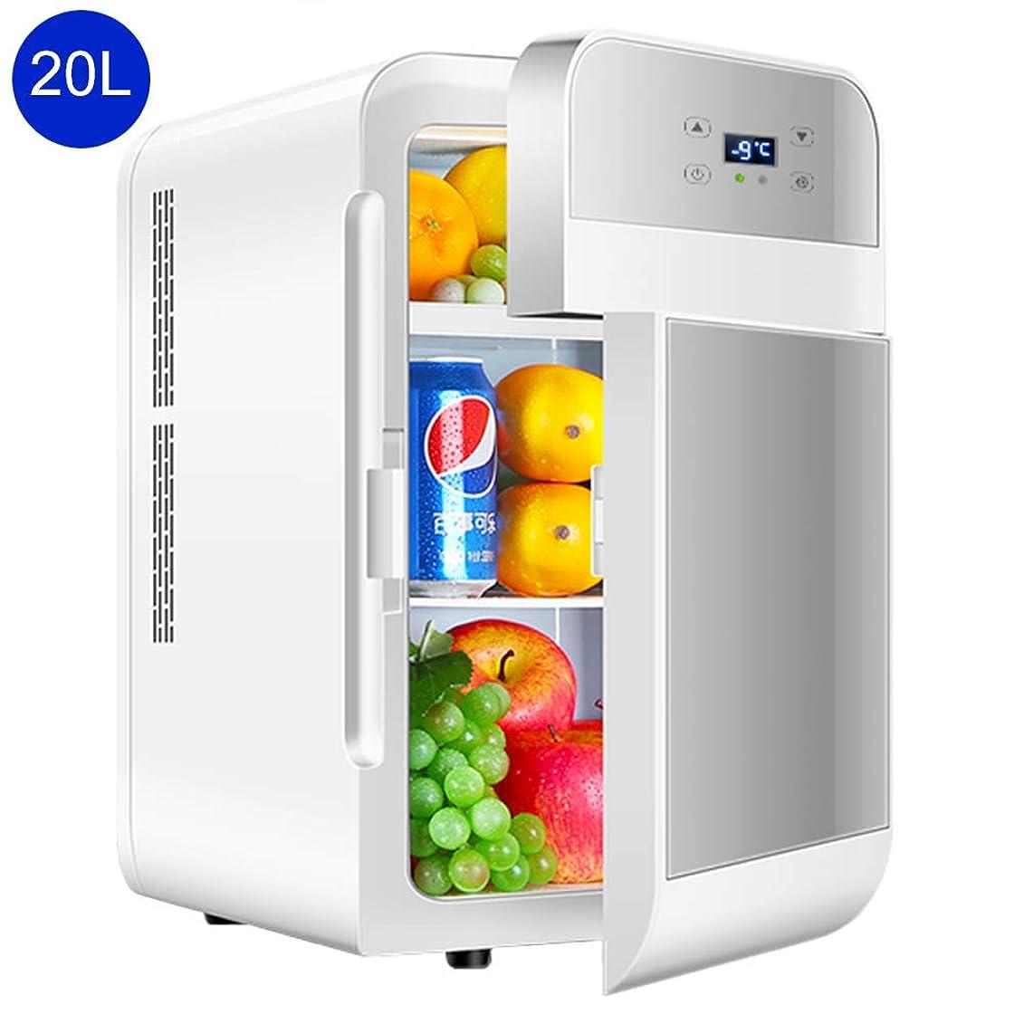 神秘的な身元動作20Lミニ小型冷蔵庫クーラー/ウォーマー、コンパクト、ポータブル冷蔵庫用飲み物温度調節付きホーム/カーキャンプパーティーとピクニックのためのデュアルユース、シルバー