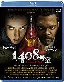 1408号室[Blu-ray/ブルーレイ]