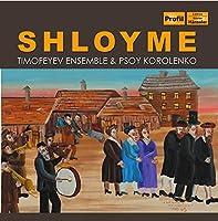 Shloyme