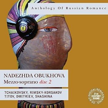 Anthology of Russian Romance: Nadezhda Obukhova, Disc 2