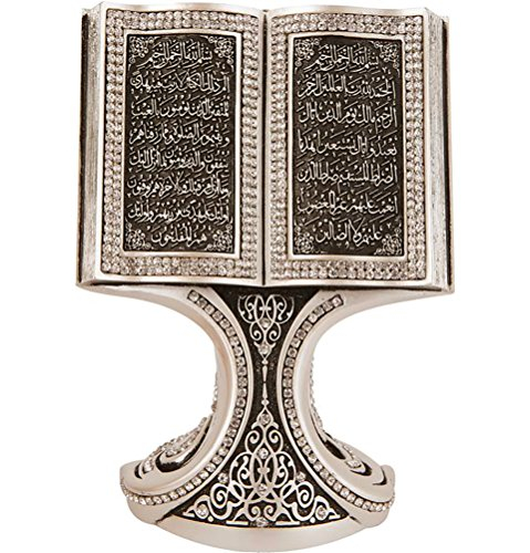 Quran Open Book with Ayatul Kursi and Nazar Dua - Muslim Home Decor Showpiece Ornament Gift 6.25 x 4.5in (Mother of Pearl)