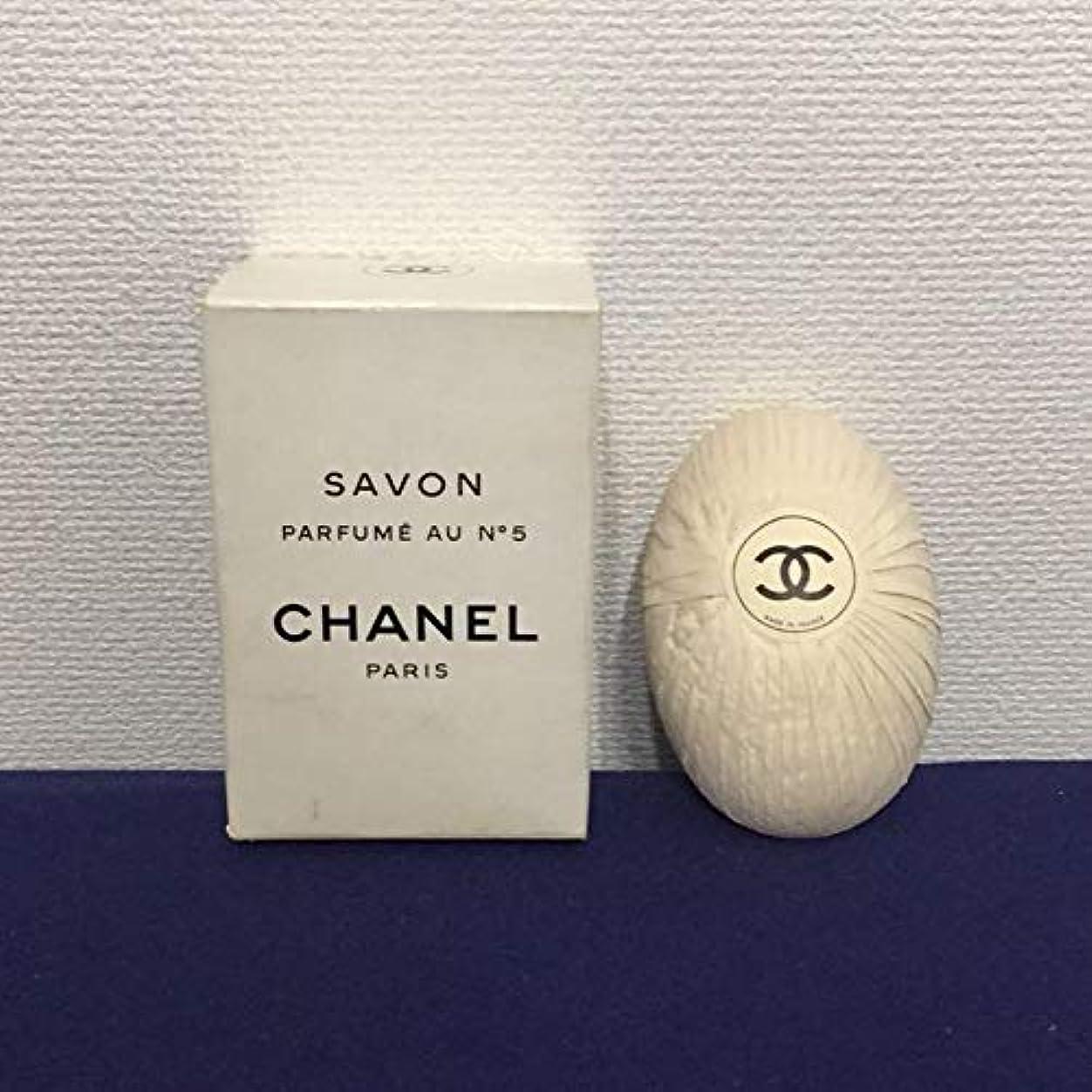 ライター白い実行CHANEL サヴォンNo.5 石けん 150g