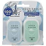 AQUA SAVON(アクアシャボン) アクアシャボン 紙せっけん セットA(ウォータリーシャンプーの香り、ホワイトコットンの香り)50枚×2 石鹸 50枚 (x 2)