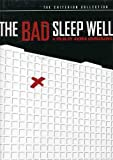 The Bad Sleep Well (The Criterion Collection) by Criterion
