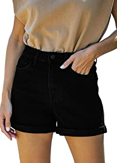 Womens Denim Shorts Casual High Waisted Ripped Summer...