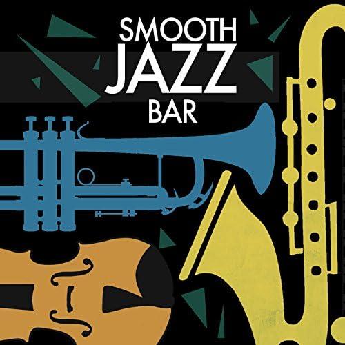 Smooth Jazz Lounge & Chill Lounge Music Bar