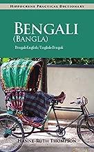 Best bengali-english dictionary Reviews