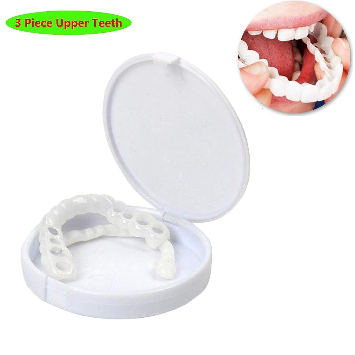フライカイト馬鹿祈り3枚の一時的な化粧品の歯入れ歯の歯の化粧品のシミュレーションの上部の袖口、白くなる歯のスナップの帽子の即刻の慰めの柔らかい完全なベニヤ