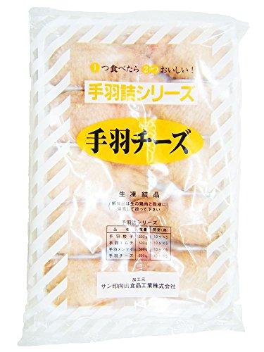 手羽餃子3兄弟 手羽餃子 チーズ 10本 500g 手羽先の中に餃子の餡
