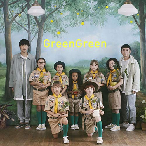 ゆず【GreenGreen】歌詞の意味を徹底解釈!君はいまどこにいる?僕が見ている景色について紐解くの画像