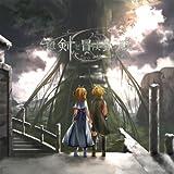 Ibuki -Append Ver.- (Feat. Kagamine Rin&Kagamine Len&Hatsune Miku&Megurine Luka&Meiko)